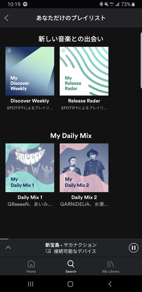 Screenshot_20190625-101926_Spotify.jpg