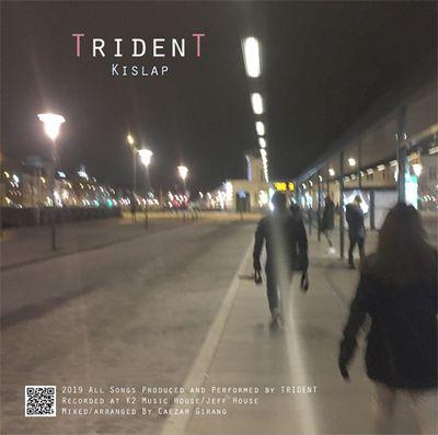 TridenT - FIA.jpg