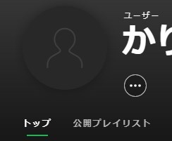 Desktop Can't change my profile picture! - The Spotify ...