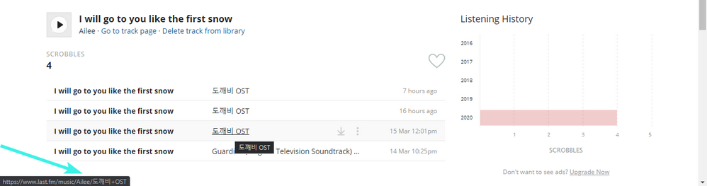 Album scrobbled to Ailee's page