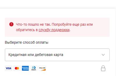 Sergey_Klekov_0-1595862998811.png
