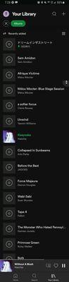 Screenshot_20210608-072854_Spotify.jpg