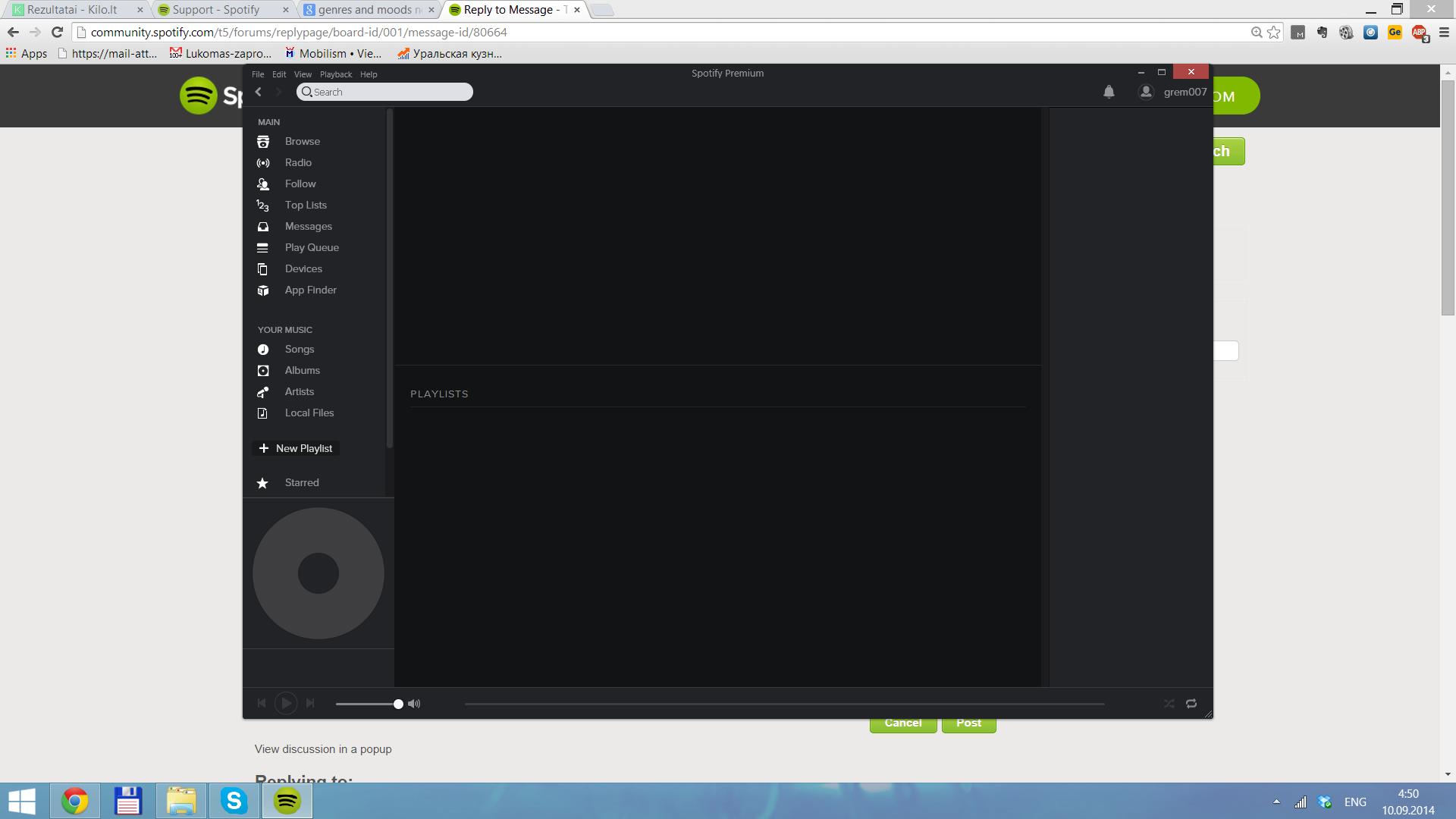 Screenshot 2014-09-10 04.50.51.png