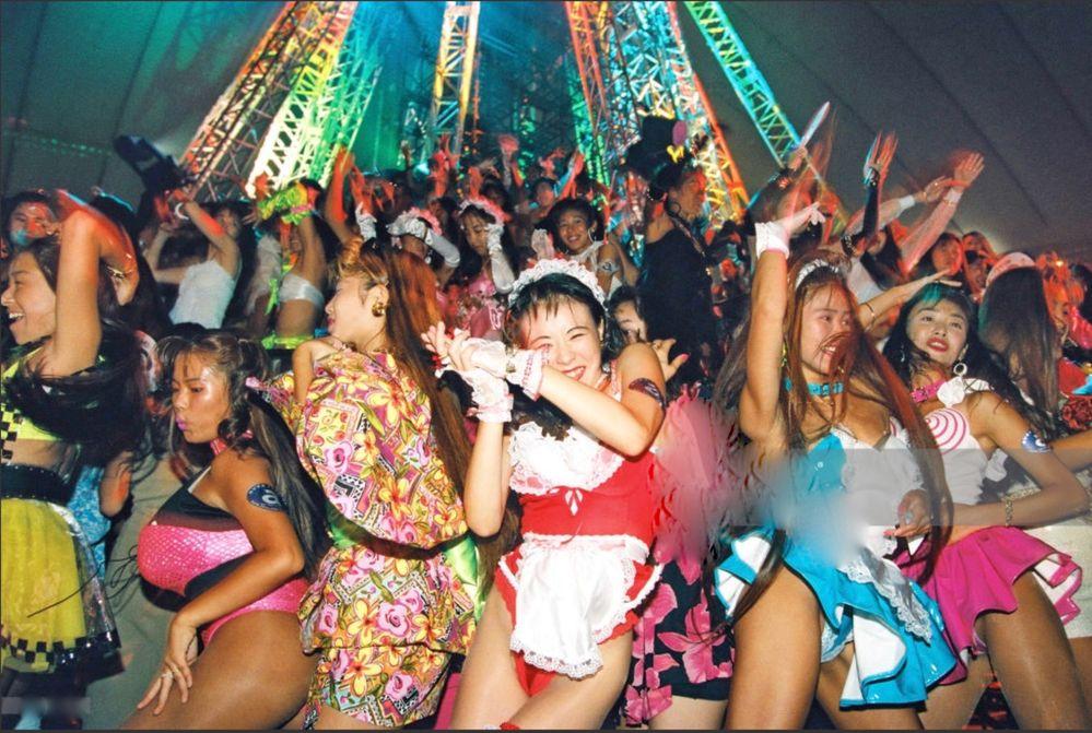 The best 90s rave playlist! - The Spotify Community