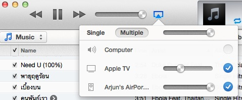 AirPlay in iTunes Vs Spotify [Can I do the multipl    - The